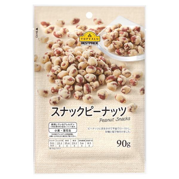 スナックピーナッツ 商品画像 (メイン)