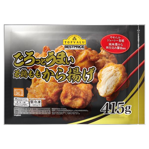 ごろっとうまい 若鶏ももから揚げ