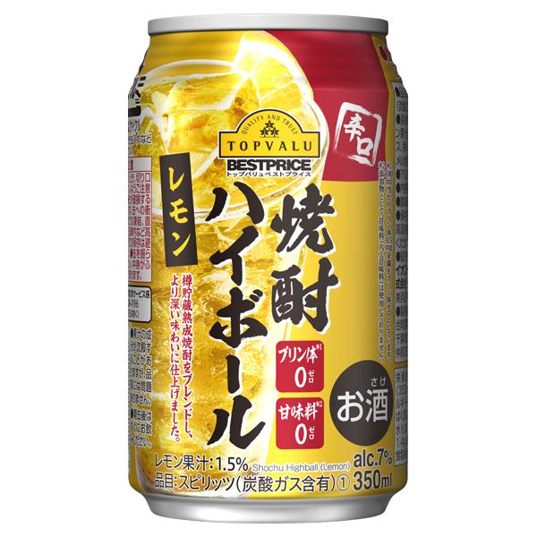 辛口 焼酎ハイボール レモン