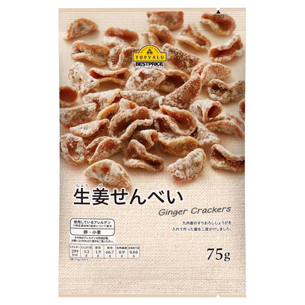 生姜せんべい 商品画像 (メイン)