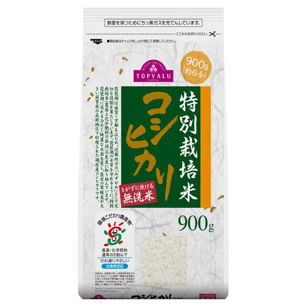 とがずに炊ける 無洗米 特別栽培米コシヒカリ 商品画像 (メイン)