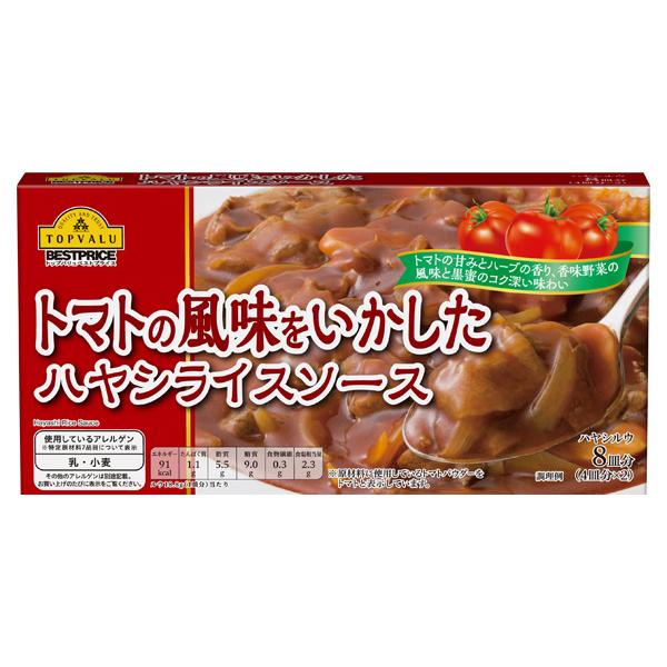 トマトの風味をいかした ハヤシライスソース 商品画像 (メイン)