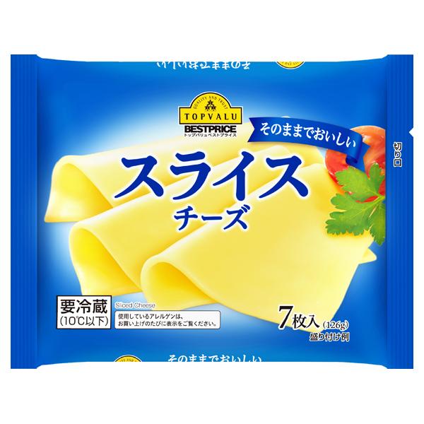 そのままでおいしい スライスチーズ