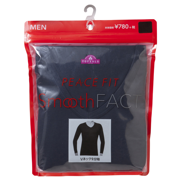PEACE FIT Smooth FACT Vネック(9分袖) 商品画像 (2)