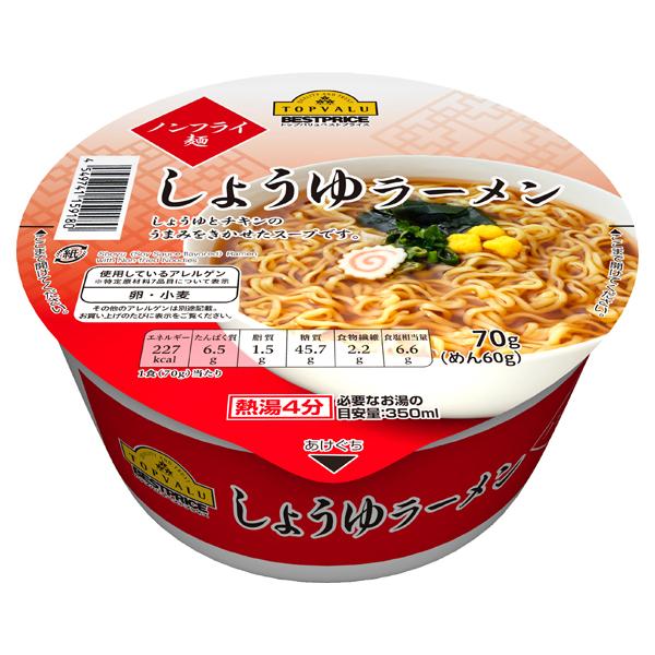 しょうゆラーメン ノンフライ麺 商品画像 (メイン)