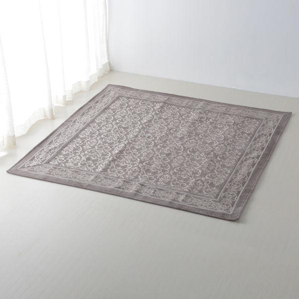 HOME COORDY シェニールジャカード織フロアラグ 商品画像 (メイン)