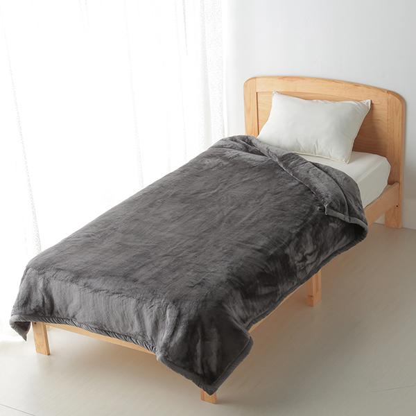 HOME COORDY 遠赤外線厚手毛布