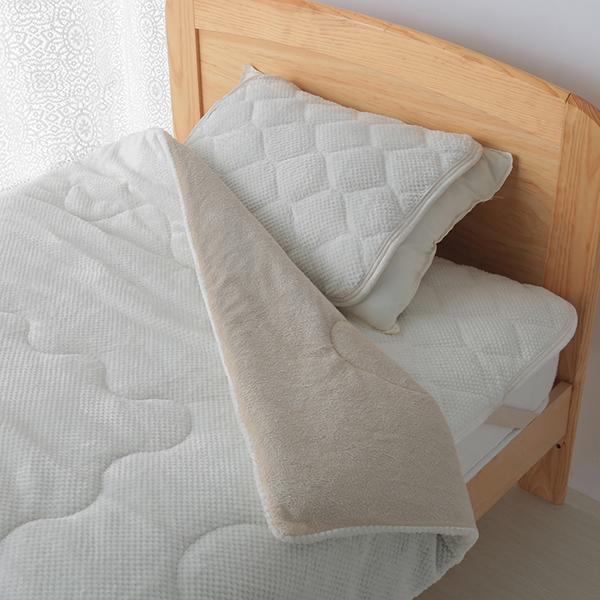 HOME COORDY ワッフル起毛とオーガニックコットンパイルリバーシブルまくらパッド 商品画像 (1)