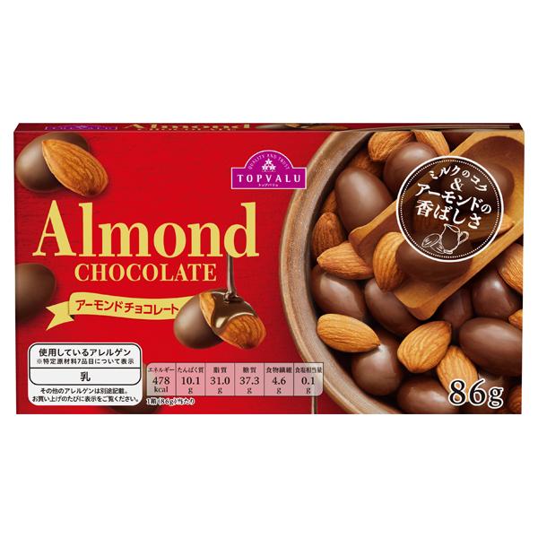 アーモンドチョコレート 商品画像 (メイン)