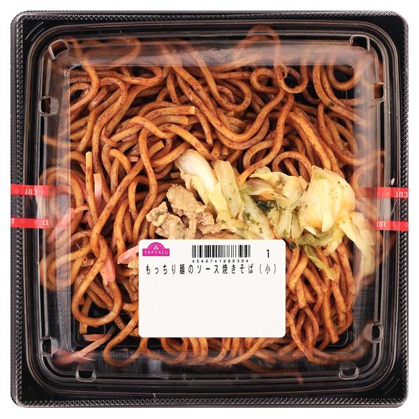 もっちり麺のソース焼きそば(小) 商品画像 (メイン)