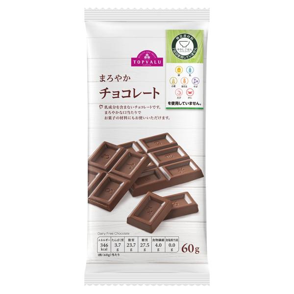 乳成分を含まない まろやかチョコレート 商品画像 (メイン)