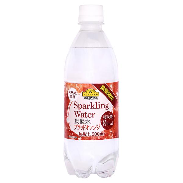 天然水使用 炭酸水 ブラッドオレンジ