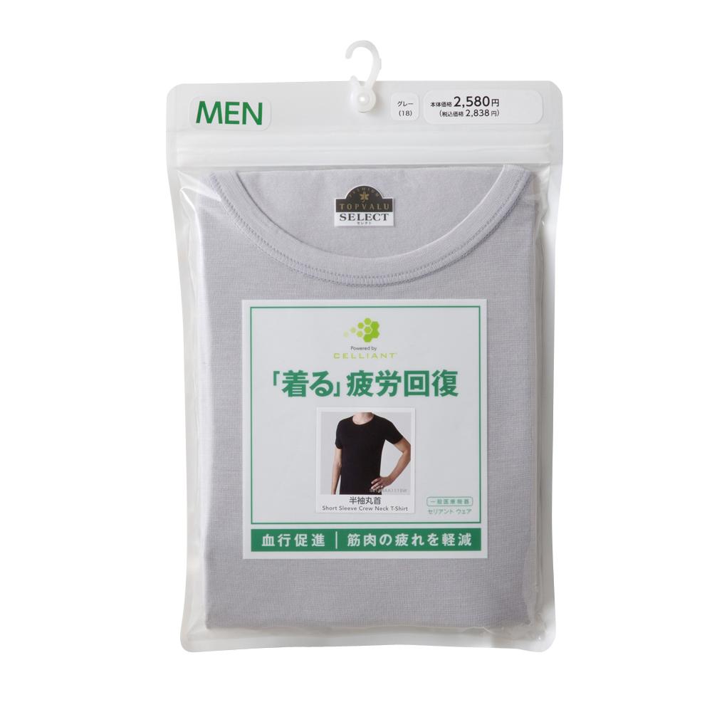 セリアント 半袖クルーネック 商品画像 (2)