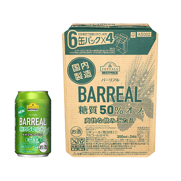 国内製造 バーリアル 糖質50%オフ ランキング画像