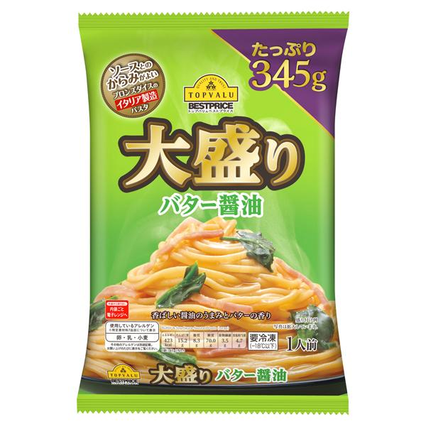 大盛り バター醤油 商品画像 (メイン)