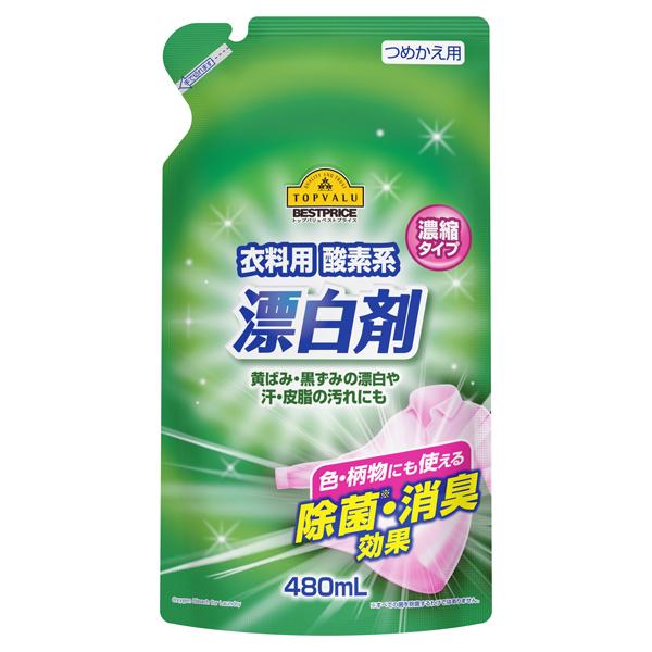 衣料用 酸素系 濃縮タイプ 漂白剤 つめかえ用 商品画像 (メイン)