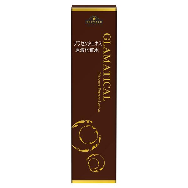 GLAMATICAL プラセンタエキス原液化粧水