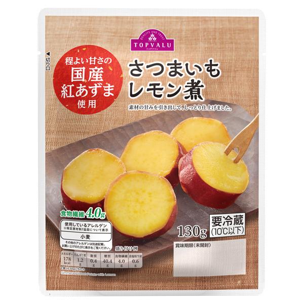 程よい甘さの国産紅あずま使用 さつまいもレモン煮