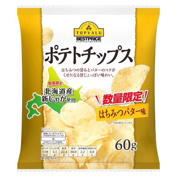 ポテトチップス はちみつバター味