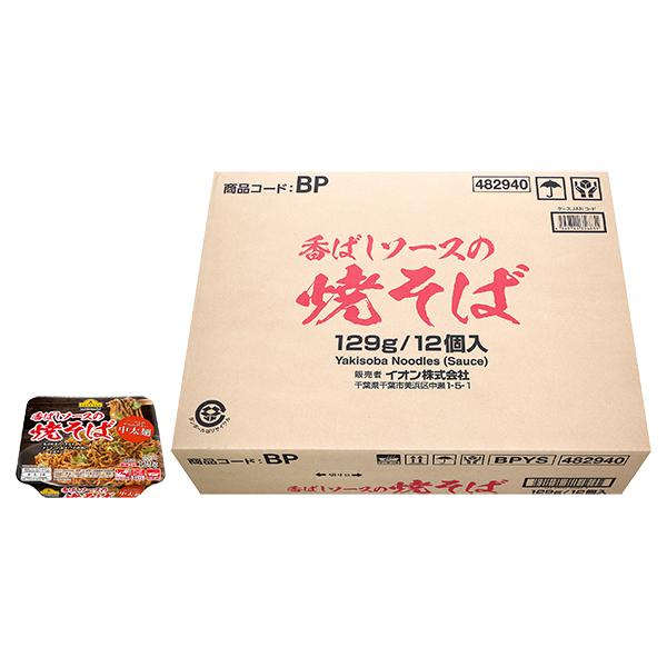香ばしソースの焼そば ソースとのからみがよい中太麺