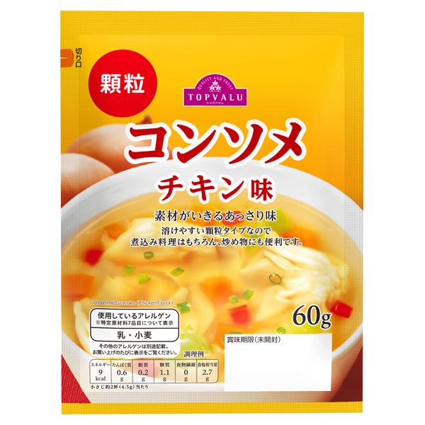 顆粒 コンソメ チキン味 商品画像 (メイン)