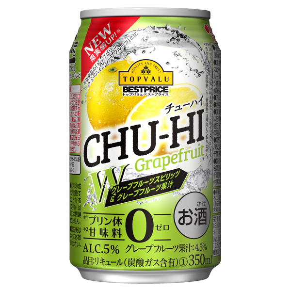 チューハイ グレープフルーツスピリッツ&グレープフルーツ果汁 商品画像 (メイン)