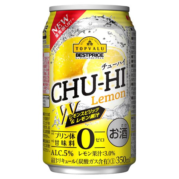 チューハイ レモンスピリッツ&レモン果汁 商品画像 (メイン)