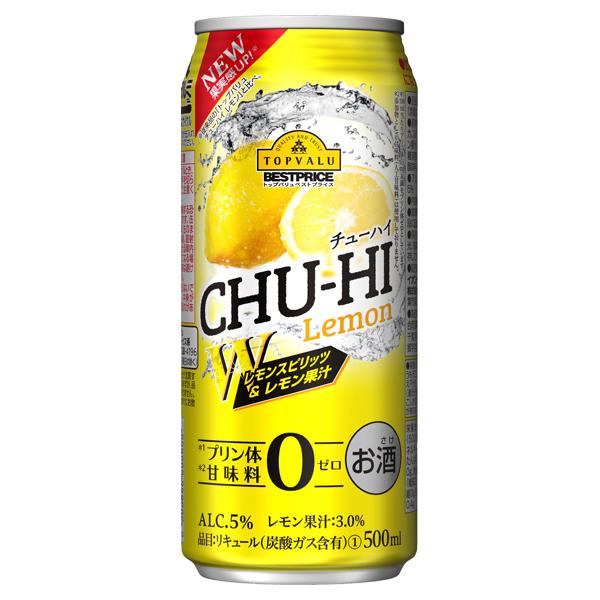 チューハイ レモンスピリッツ&レモン果汁