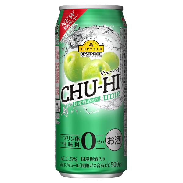 チューハイ 国産梅酒使用 商品画像 (メイン)