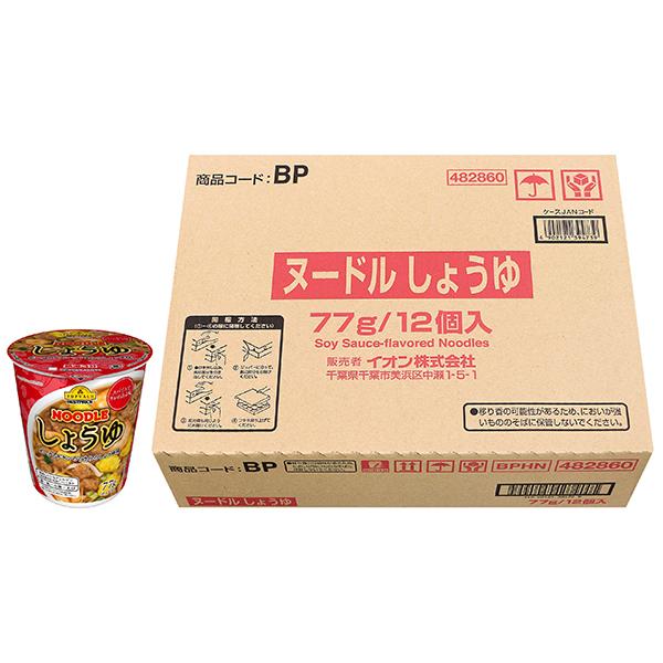 スパイスでキレのある味 NOODLE しょうゆ 商品画像 (メイン)
