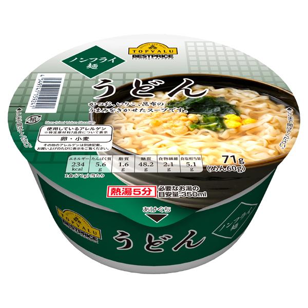 ノンフライ麺 うどん 商品画像 (メイン)
