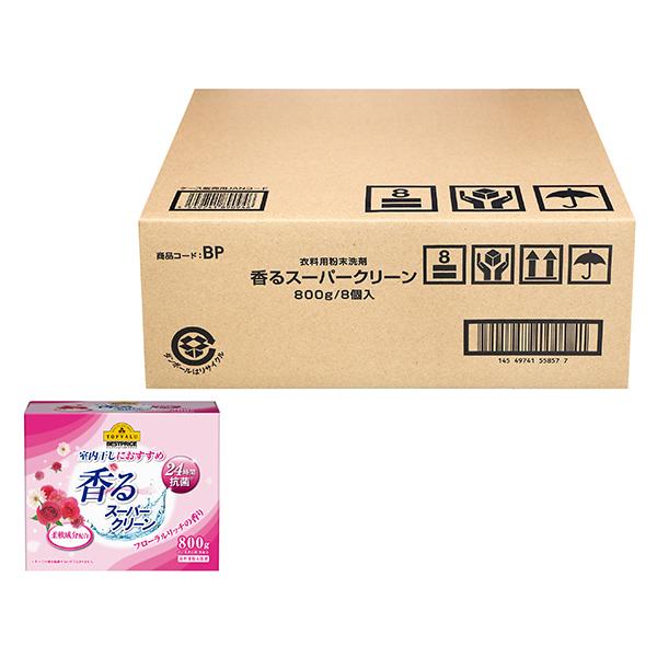 室内干しにおすすめ 香るスーパークリーン フローラルリッチの香り 柔軟成分配合 商品画像 (メイン)