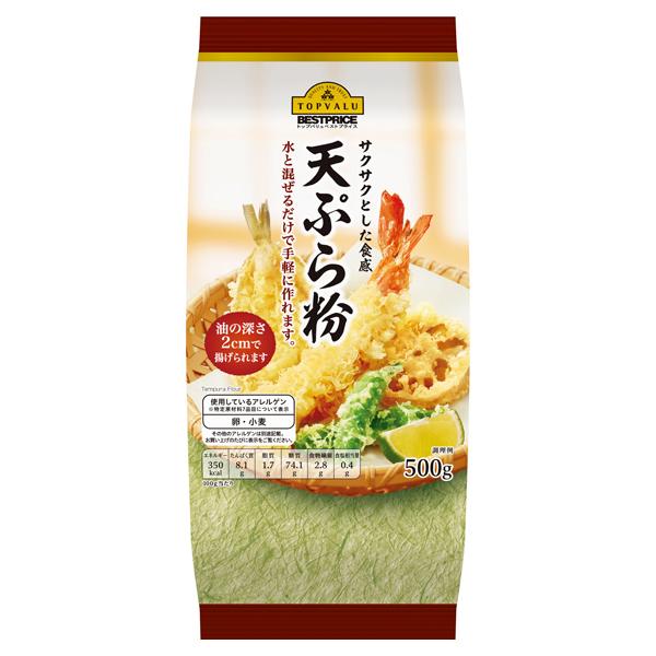 天ぷら粉 イオンのプライベートブランド Topvalu トップバリュ イオンのプライベートブランド Topvalu トップバリュ
