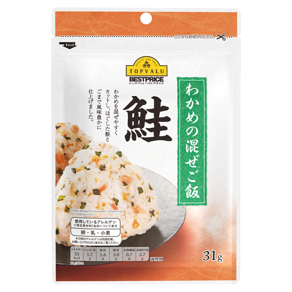 わかめの混ぜご飯 鮭 商品画像 (メイン)