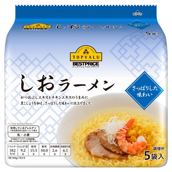 しおラーメン さっぱりした味わい 商品画像 (メイン)