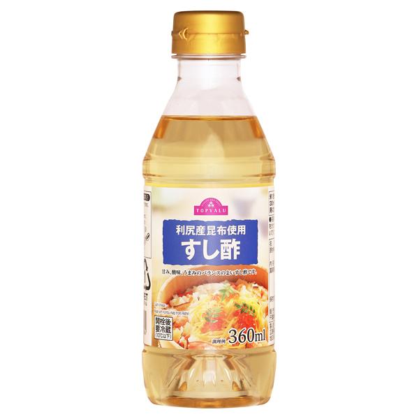 利尻産昆布使用 すし酢 商品画像 (メイン)