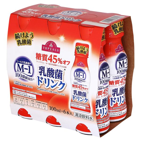 糖質45%オフ 乳酸菌ドリンク