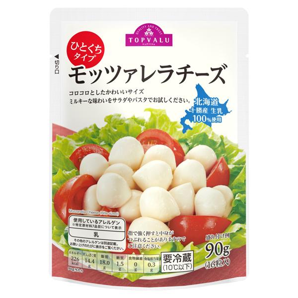 ひとくちタイプ モッツァレラチーズ 北海道十勝産生乳100%使用 商品画像 (メイン)