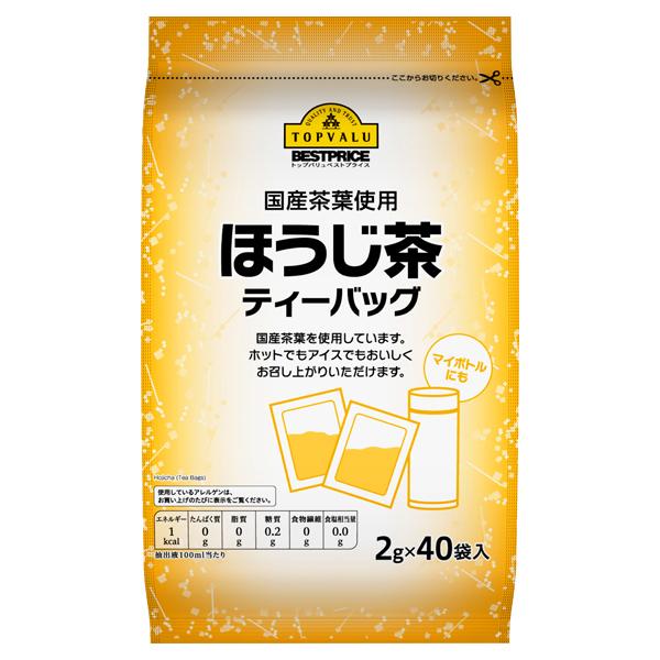 国産茶葉使用 ほうじ茶 ティーバッグ 商品画像 (メイン)