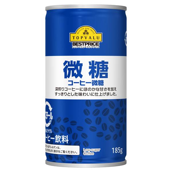 コーヒー微糖 商品画像 (メイン)