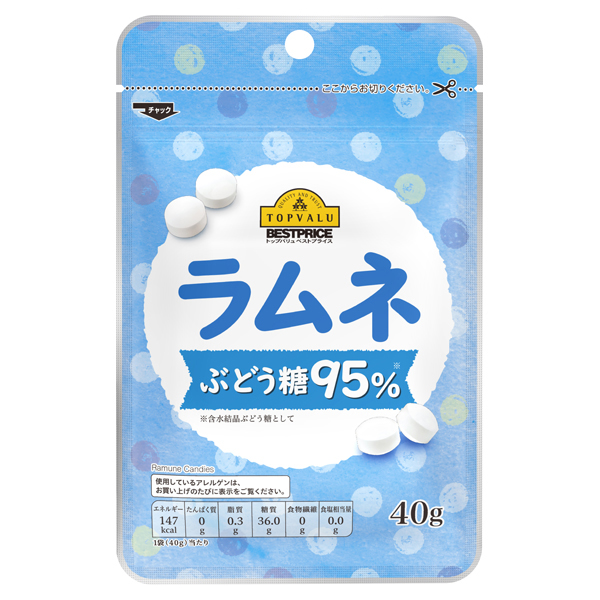 ラムネ ぶどう糖95% 商品画像 (メイン)