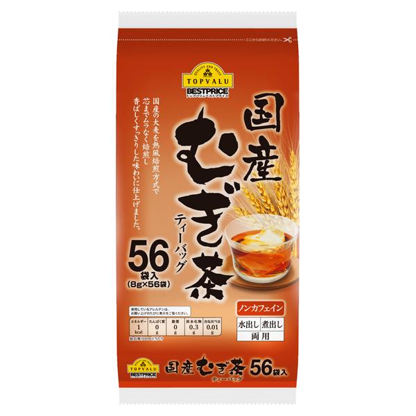 国産 むぎ茶 ティーバッグ 商品画像 (メイン)