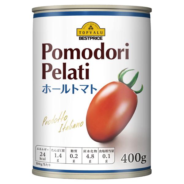 ホールトマト 商品画像 (メイン)