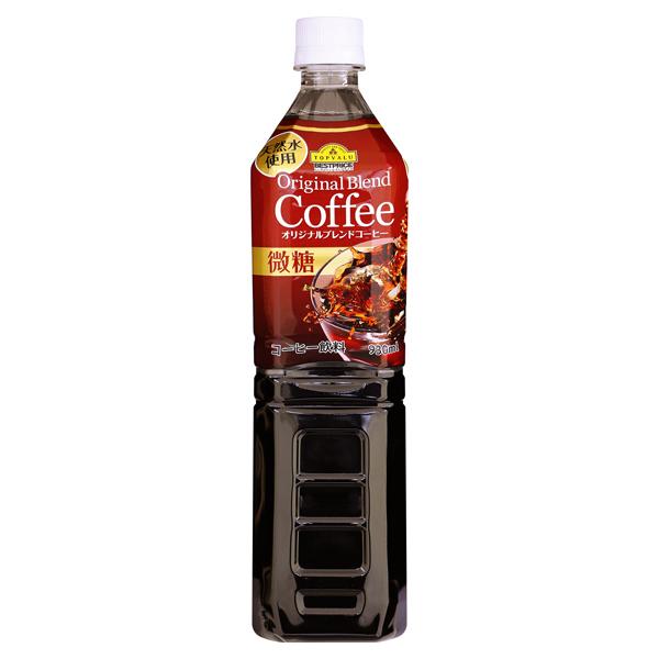 天然水使用 オリジナルブレンドコーヒー 微糖
