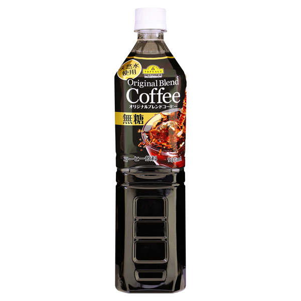 天然水使用 オリジナルブレンドコーヒー 無糖