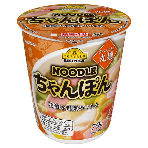 食べ応えある丸麺 NOODLE ちゃんぽん