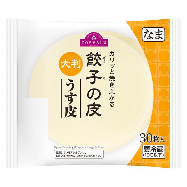 カリッと焼き上がる 餃子の皮 大判 うす皮 商品画像 (0)