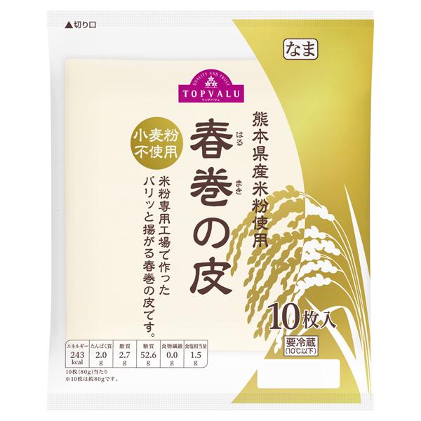 熊本県産米粉使用 春巻きの皮 商品画像 (メイン)