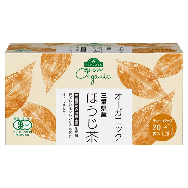 オーガニック 三重県産 ほうじ茶