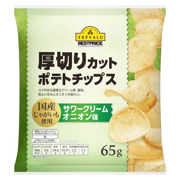 厚切りカット ポテトチップス 国産じゃがいも使用 サワークリームオニオン味 商品画像 (メイン)